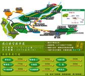 福山植物園-20111214:navigation_map_all.jpg