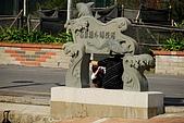 外埔漁港與好望角-20091031:外埔漁港-20091031-001 (Large).jpg