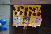海頓幼稚園-20120714:海頓-20120714-018 (Custom).JPG