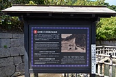 2013日本九州之旅:2013日本九州之旅_009 (複製).jpg