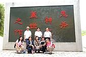 馬祖-南竿:2009馬祖-南竿-20090612-014 (Large).jpg