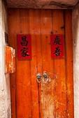 鹿港老街-20120520:鹿港老街-20120520-002 (Custom).JPG