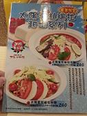 FOOD:20150706_180207.jpg