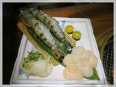 JOURNEY品美食08/2013:1146836551.jpg