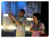 JOURNEY遊台灣08/2013_夢想館第二代:1912184899.jpg