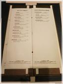 JOURNEY品美食08/2013:1146830737.jpg