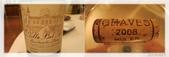 JOURNEY品美食08/2013:1146824167.jpg