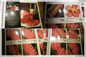JOURNEY品美食08/2013:1146836533.jpg