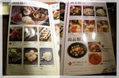JOURNEY品美食08/2013:1146836534.jpg