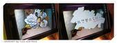 JOURNEY遊台灣08/2013_夢想館第二代:1912184902.jpg