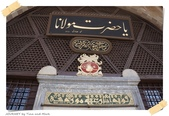 JOURNEY遊亞洲08/2014_土耳其11日遊_Day 5:129_Mevlana Museum_30.JPG