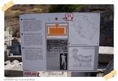 JOURNEY遊亞洲08/2014_土耳其11日遊_Day 8:72_Ephesus Ancient City_62.JPG