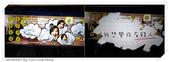 JOURNEY遊台灣08/2013_夢想館第二代:1912184903.jpg