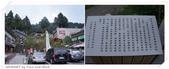 JOURNEY遊台灣05/2015_阿里山賓館、玉山:12_阿里山國家森林遊樂區_12.jpg