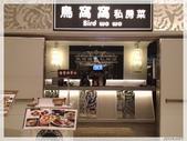 JOURNEY品美食08/2013:1146836560.jpg