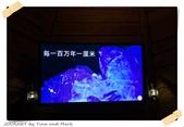 JOURNEY遊歐洲02/2016_芬蘭10日遊_Day 6:12_紫晶礦山_10.JPG