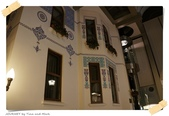 JOURNEY遊亞洲08/2014_土耳其11日遊_Day 8:260_Wyndham Istanbul Old City_10.JPG