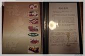 JOURNEY品美食08/2013:1146836441.jpg
