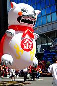 2008.10.10國慶日:DSC_0257.JPG