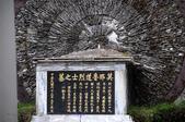莫那魯道紀念公園:131022-3 (28).jpg