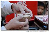 傳統手藝-吹糖:101219-2 (17).jpg