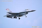 空軍岡山基地-雷虎小組空中表演:080830 (03).jpg