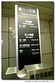 台北小巨蛋:100625-2 (23).jpg