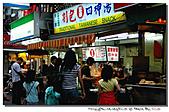 台北公館夜市:100625-3 (13).jpg