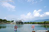 台東關山親水公園:080815-1 (07).jpg