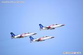 空軍岡山基地-雷虎小組空中表演:080830 (05).jpg