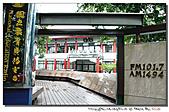 台灣藝術教育館:100629-4 (22).jpg