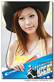 KCC挑戰盃Show Girl:100606-2 (20).jpg