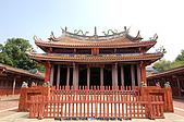 台南孔廟:090411 (15).jpg