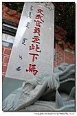 鹿港敕建天后宮:101219-3 (11).jpg