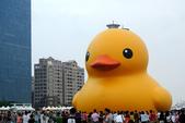高雄黃色小鴨:131001 (15).jpg