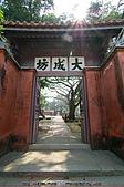 台南孔廟:090411 (00).jpg