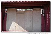 鹿港敕建天后宮:101219-3 (23).jpg