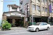 陳記狀元及第粥、液香扁食:080815-3 (07).jpg