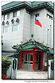 台灣藝術教育館:100629-4 (23).jpg
