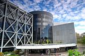 高雄科學工藝博物館:090304 (09).jpg
