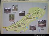 美濃新威森林公園:0121-316
