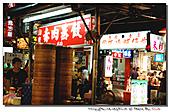 寧夏觀光夜市:100630-6 (13).jpg
