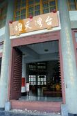 大樹台灣天壇(文化院):130704-3 (18).jpg