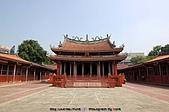 台南孔廟:090411 (17).jpg