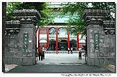 歷史博物館:100629-3 (12).jpg