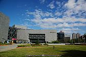 高雄科學工藝博物館:090304 (10).jpg