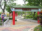 高雄壽山動物園:051316