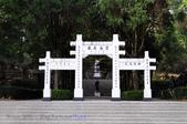 莫那魯道紀念公園:131022-3 (19).jpg
