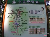 藤枝森林遊樂區:051202