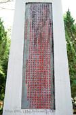 莫那魯道紀念公園:131022-3 (30).jpg